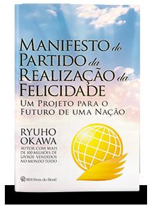 Manifesto do Partido da Realização da Felicidade
